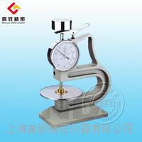 LP-10-C型橡胶多头测厚仪 LP-10-C
