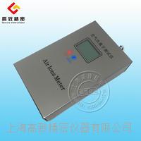 COM-3500系列負氧離子檢測儀 COM-3500系列