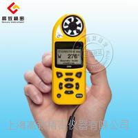 手持綜合氣象站NK5500 NK5500