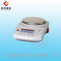 AR1502CN型电子天平 AR1502CN