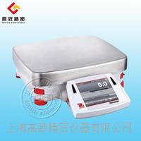 EX35001ZH專業型分析天平 (超大量程) EX35001ZH