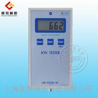 COM3010/COM-3010PRO負離子檢測儀 COM3010/COM-3010PRO