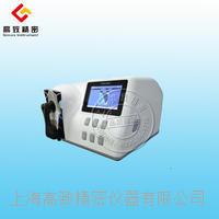 分光測色儀CS-801 CS-801