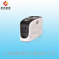 分光測色儀CS-580 580