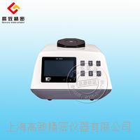 分光測色儀CS-800 CS-800