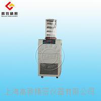 冷冻干燥机FD-1A-80 FD-1A-80