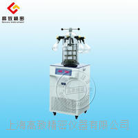 冷冻干燥机加热FD-2A FD-2A