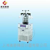 冷冻干燥机加热FD-2C FD-2C