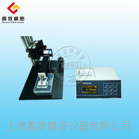 高精度粗糙度儀DR300 DR300