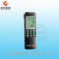 德圖testo 445多功能測量儀 testo 445