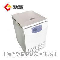 推薦DL6M 低速冷凍離心機