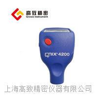 涂層測厚儀Qnix4200