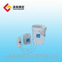 金相切割机专用冷却液 金相切割机专用冷却液