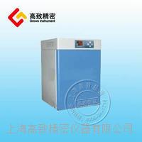 智能电热恒温培养箱DNP系列(内胆不锈钢) DNP系列(内胆不锈钢)