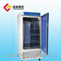 生化培養箱 LRH系列