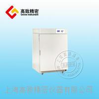 BPN-CH/CW系列  二氧化碳培养箱(红外传感器)-普及型 BPN-CH/CW系列