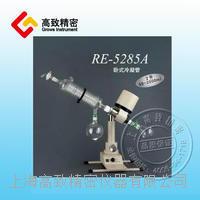 旋转蒸发器RE-5285A RE-5285A