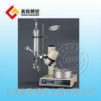 旋转蒸发器RE-5286A RE-5286A