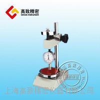 LX-AM型橡膠硬度計整機 LX-AM 橡膠硬度計整機