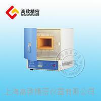 SX2-4-10NP可程式箱式電阻爐 SX2-4-10NP