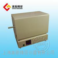 JK-SEF-2.5 雙管電爐 JK-SEF-2.5