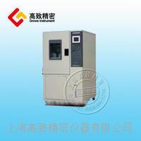 可程式恒温恒湿试验箱JY-S系列 JY-S系列