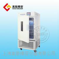 綜合藥品光穩定性試驗箱(帶紫外光監測與控制) LHH系列 LHH系列