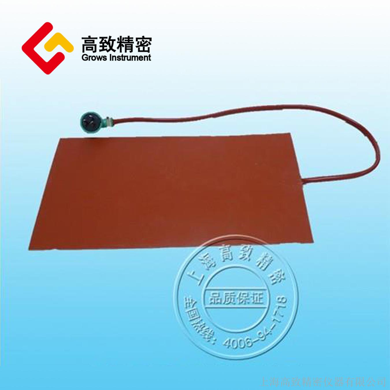 特殊定制電熱板