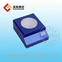 JK-RCEJ-10000B 数显控温电热套 JK-RCEJ-10000B