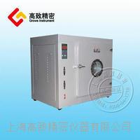 电热干燥箱202系列 202系列