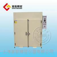 電熱烤箱SXH-600 SXH-600