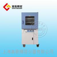 真空干燥箱—真空度數顯并控制BPZ系列 BPZ系列