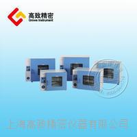 热空气消毒箱(干热消毒箱)—液晶显示GRX系列 GRX系列
