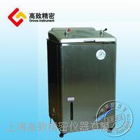 YM系列A型立式壓力蒸汽滅菌器(人工控水型) YM系列A型