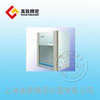 桌上式凈化工作臺HD-650(水平送風) HD-650(水平送風)