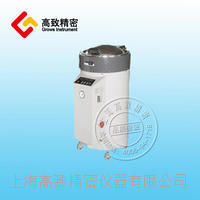 智能蒸汽灭菌器VP-0142 VP-0142