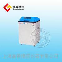 智能蒸汽灭菌器VP-5037 VP-5037