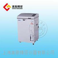智能蒸汽灭菌器VP-6035 VP-6035