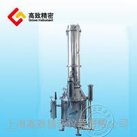 TZ系列不銹鋼塔式蒸汽重蒸餾水器 TZ系列