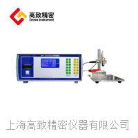 HT-1C型電解測厚儀