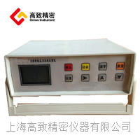 臺式智能壓力風速風量儀 GZF-T5000