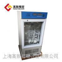 智能生化培養箱 不銹鋼GZSPX-80