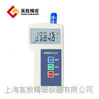 DPH-102智能數字大氣壓力表