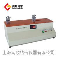 T802線材銅絲伸長率試驗機
