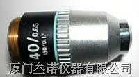 尼康金相显微镜物镜 尼康金相显微镜物镜40X