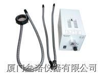 双管形冷光源 NSEB—150型