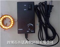 SN-20黄光LED环形灯源 SN-20
