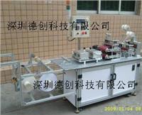 全自动化标准型导电泡棉成型机 dc-pmcxj-10