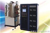 JN-DLD-900多弧离子镀膜机 JN-DLD-900
