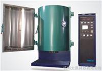 JN-ZLD-1200立式蒸发镀膜机 JN-ZLD-1200
